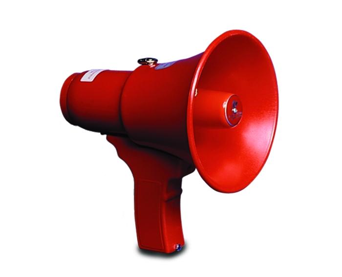 PSS-Voice-Gun_1_1140x925_voicegun